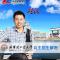 哈尔滨工业大学--自主招生高校e直播
