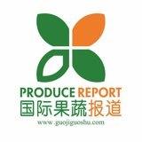 国际果蔬 Produce Report
