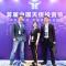首届中国天使投资节,个人天使时代,科创家的创投升纬