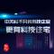 海淀永丰的科技住宅 #说不完的房事# #我的买房金句# #佳爷房谈#