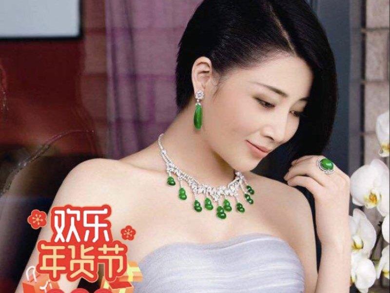 中华百兴翡翠正在直播