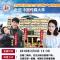 走进中国传媒大学,高颜值师哥师姐为你提供宝贵考试经验。 #艺考招生光明大直播#