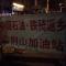 此刻,@中国石油 在福建泉州举行启动仪式,铁骑大军将从这里出发返乡。@高德地图 #护航回家路#。