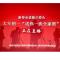 【正在直播】晋城市新闻办、晋城市摄影家协...