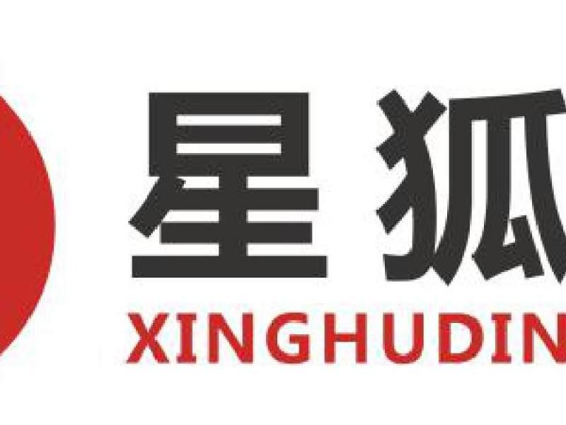 上海星狐鼎正在直播