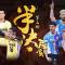#排超联赛# 正视频直播中国男排超级联赛半决赛第三场 四川VS上海