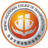 北京交通运输职业学院vy4AQ