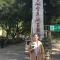 高职单招网招办主任大直播走进重庆青年职业学院