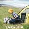 塔卡沙郊游第二波新品直播 #TYAKASHA塔卡沙#  #郊游系列#