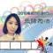 2018电视节目演什么,快来这里先睹为快! #北京电视节目春季交易会#