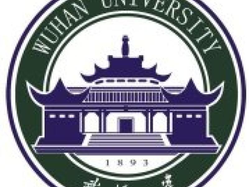 武汉大学招生办公室正在直播