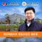 #中国教育在线# #南方科技大学# #自主招生##南方科技大学自主招生解密#