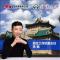 武汉大学--自主招生高校e直播 #中国教育在线# #武汉大学# #自主招生#
