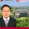 #中国教育在线#   #华东师范大学#   #自主招生#