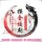 飞舞吧~股市#上证指数 sh000001[股票]# #创业板指 sz399006[股票]# #股海摸金#
