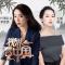 尼格买提队#视界看中国#中山站💝四点以后请大家为尼格买提队(赵文瑄、李思思、明溪)投票!