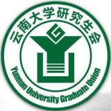 云南大學研究生會的頭像
