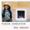 #微博大学公开课#黑龙江公务员考试考场踩点团开始直播咯!农垦职业学院