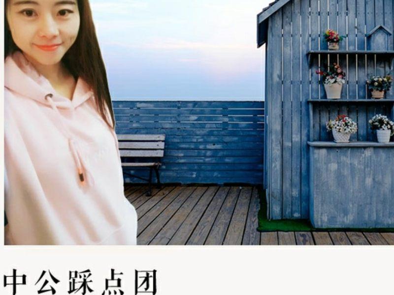 黑龙江中公教育正在直播