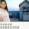 黑龙江公务员考试考场踩点团开始直播啦!哈尔滨学院 #微博大学生公开课#