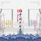 """【正直播 点进来,带你走近华服世界[爱心]】着中国华服,做龙的传人!今晚(农历三月初三)19:10,中国西安,大明宫,一起欣赏""""章服之美""""。参与#中国华服日#话题互动,晒出你的华服美照,即时抽送25部vivo X21手机!@华服日"""
