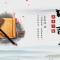 #青年之声#正在直播:中国首届博雅诗歌朗读节