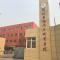 #2018河北省公务员考试#直播看考场—河北劳动关系职业学院,快来围观吧!