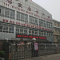 #2018河北省公务员考试#直播看考场——石家庄市十六中学,快来围观吧!