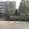 #2018河北省公务员考试#直播看考场——河北商贸学校,快来围观吧!