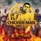 大圣嘻游chicken man-绝地球王致富指南