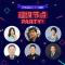 超级节点party! 7名EOS超级节点竞选预热演讲,区块链技术的碰撞