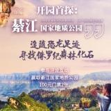 重庆旅游的头像