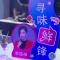 """【旅神下厨】我在广州广百烹制法国大餐,快来品享""""鲜生活·漫时光  #我要上热门#  #尋找真愛粉#"""
