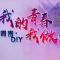 天津青博会邀您来看!