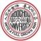 苏州大学艺术学院 #2018中国国际大学生时装周#