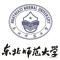 东北师范大学人文学院 #2018中国国际大学生时装周#