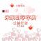 #助学字典# 公益行动,生日这天,我们在河北唐县捐助字典