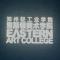 郑州轻工业学院易斯顿美术学院 #2018中国国际大学生时装周#