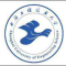 上海工程技术大学服装学院 #2018中国国际大学生时装周#
