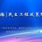 """正在直播:铜陵""""民生工程政策解读""""之""""三农""""..."""