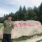 #招办主任光明大直播# 北京科技大学