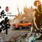 2018赛季3X3黄金联赛-上海站