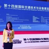 中国交通广播的头像