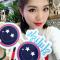 网红PopSockets进入中国正式品牌发布会 #我要上热门#  #进来的都是小可爱#