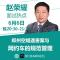 2018山西省考面试热点——郑州空姐遇害案与网约车的规范管理