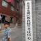 #我青春我奋斗##6月高考#北京市东城区各考点高考试卷正在押运中