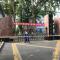 #6月高考##华小商直播#又是一年高考时,直击西安高考现场。
