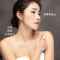 秀够星达人,知性时尚都市女性—-演员苏霞。 #我要上热门#