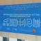 #编创中国梦# 上海地区启动仪式