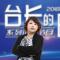 """北京电台2018年""""台长的时间""""系列访谈节目——动听调频#不止于声#"""
